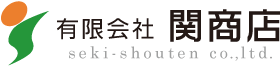 有限会社関商店|千葉県流山市 一般廃棄物・産業廃棄物の収集、資源リサイクル